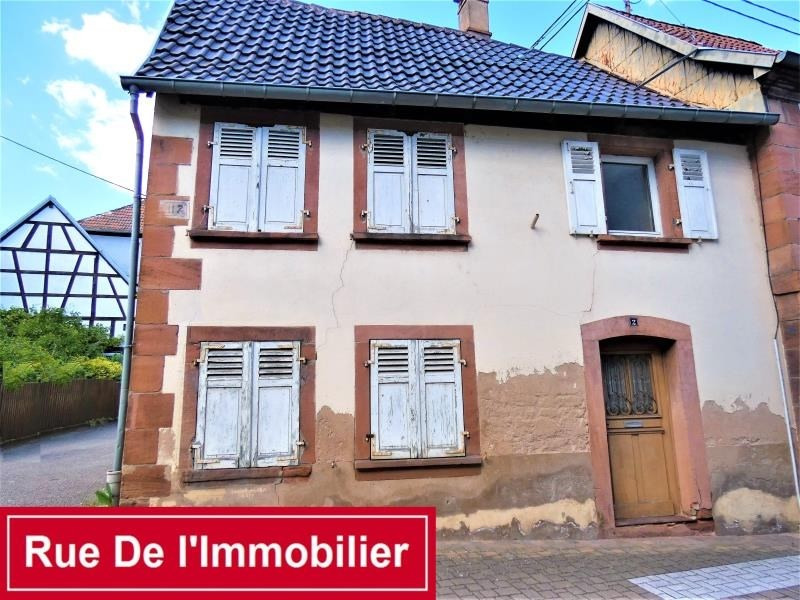 Vente maison / villa Ingwiller 87 000€ - Photo 1