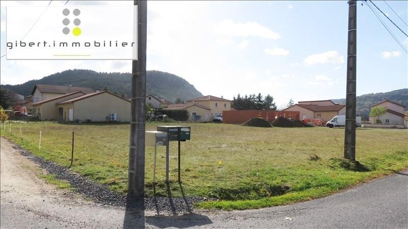 Vente terrain Coubon 53600€ - Photo 1