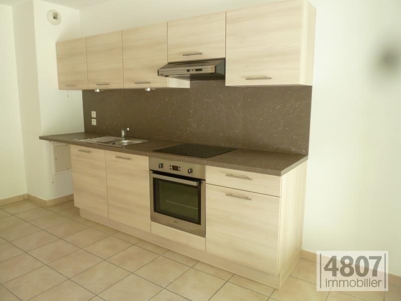 Vente appartement Saint julien en genevois 348000€ - Photo 2