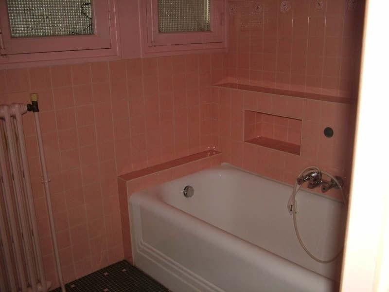 Vente maison / villa Migennes 138000€ - Photo 14