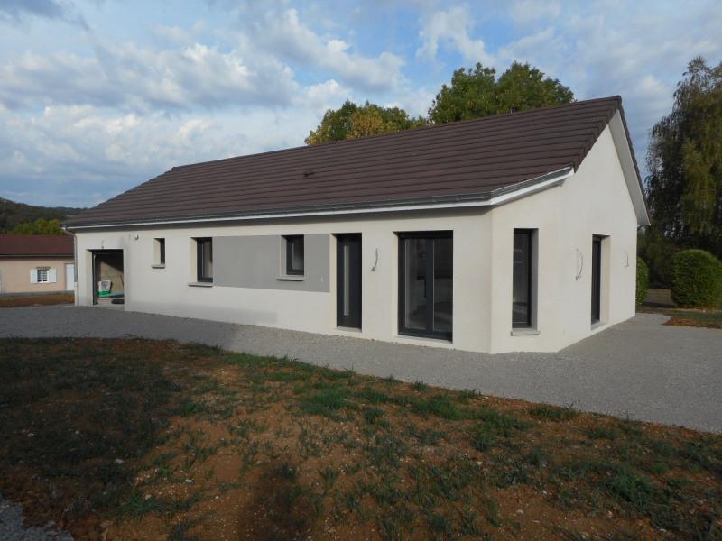 Vente maison / villa Macornay 230000€ - Photo 1