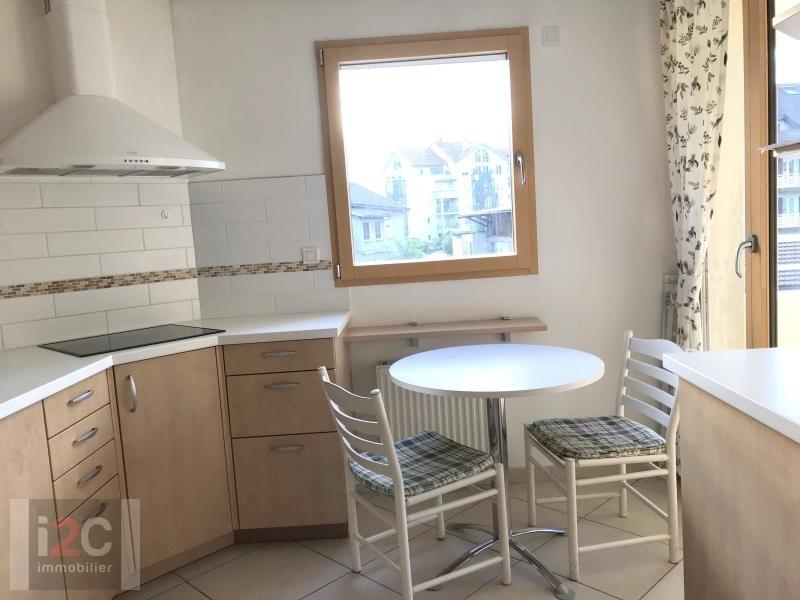 Venta  apartamento Divonne les bains 715000€ - Fotografía 7