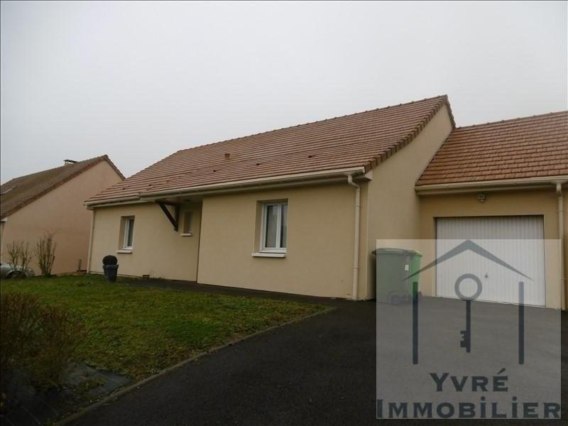 Vente maison / villa Champagne 199500€ - Photo 4