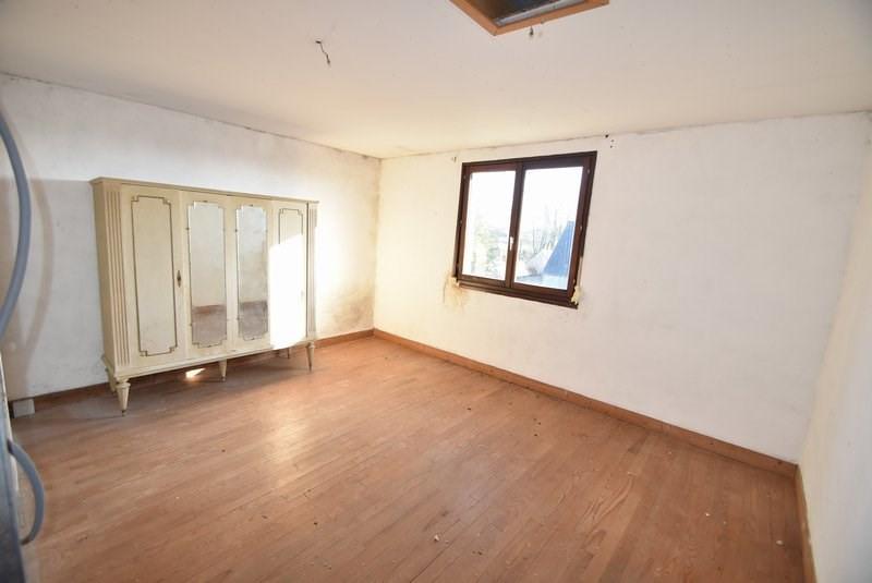 Verkauf haus Formigny 107500€ - Fotografie 5