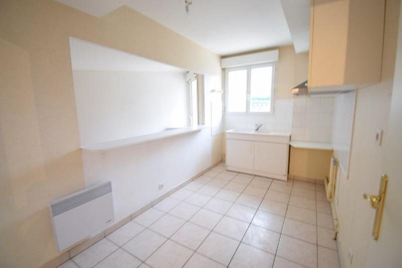 Vente appartement Blois 118000€ - Photo 1