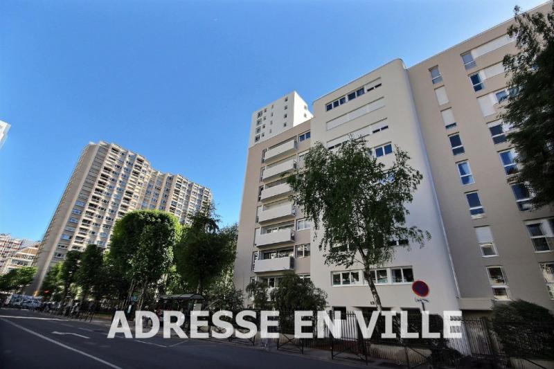 Revenda apartamento Levallois 401000€ - Fotografia 3
