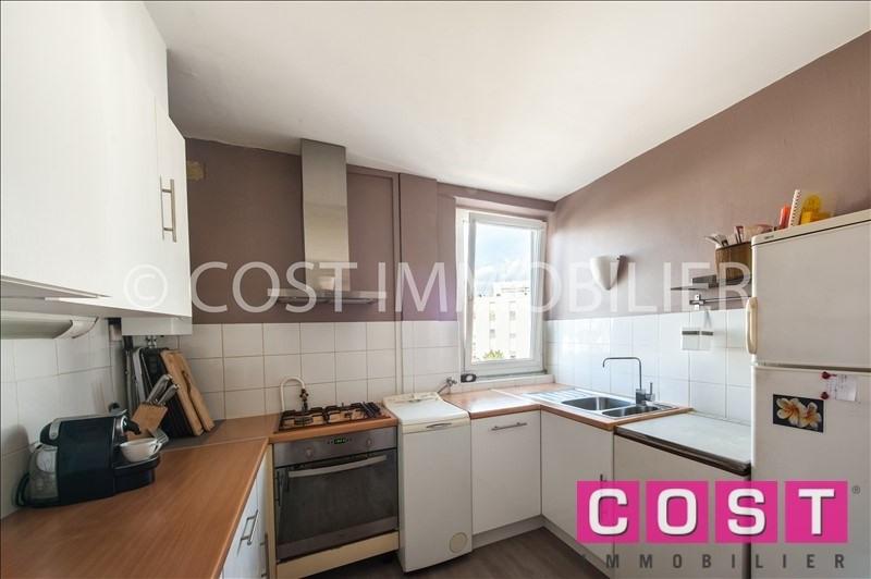 Vendita appartamento Asnieres sur seine 259000€ - Fotografia 4