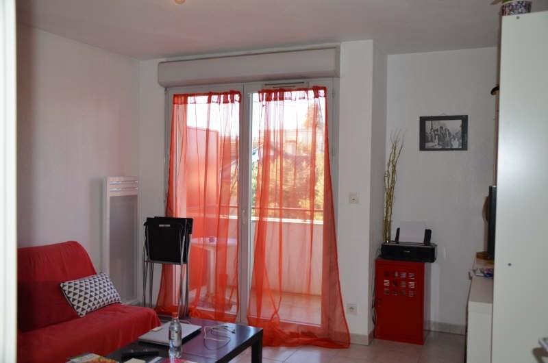 Produit d'investissement appartement Toulouse 110000€ - Photo 1