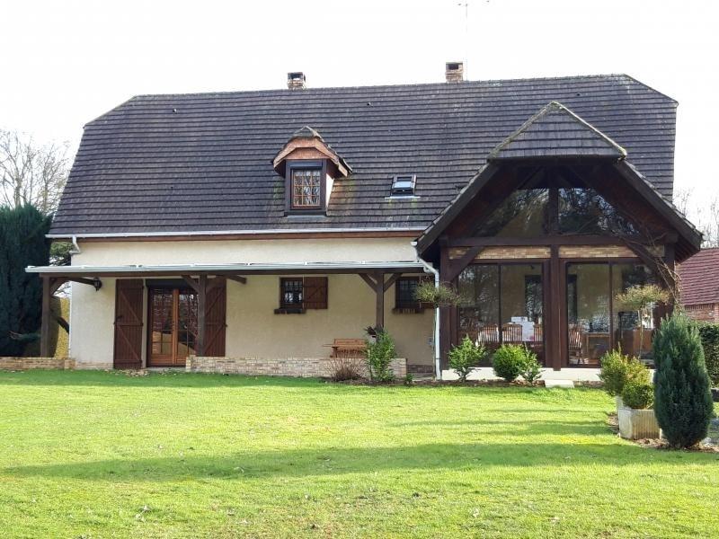 Vente maison / villa Beauvais 322000€ - Photo 7