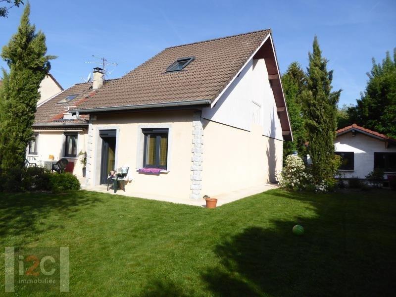 Venta  casa Versonnex 915000€ - Fotografía 3