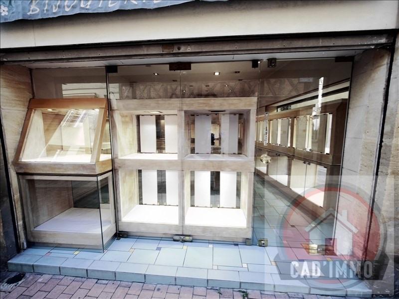 Location boutique Bergerac 750€ HT/HC - Photo 1