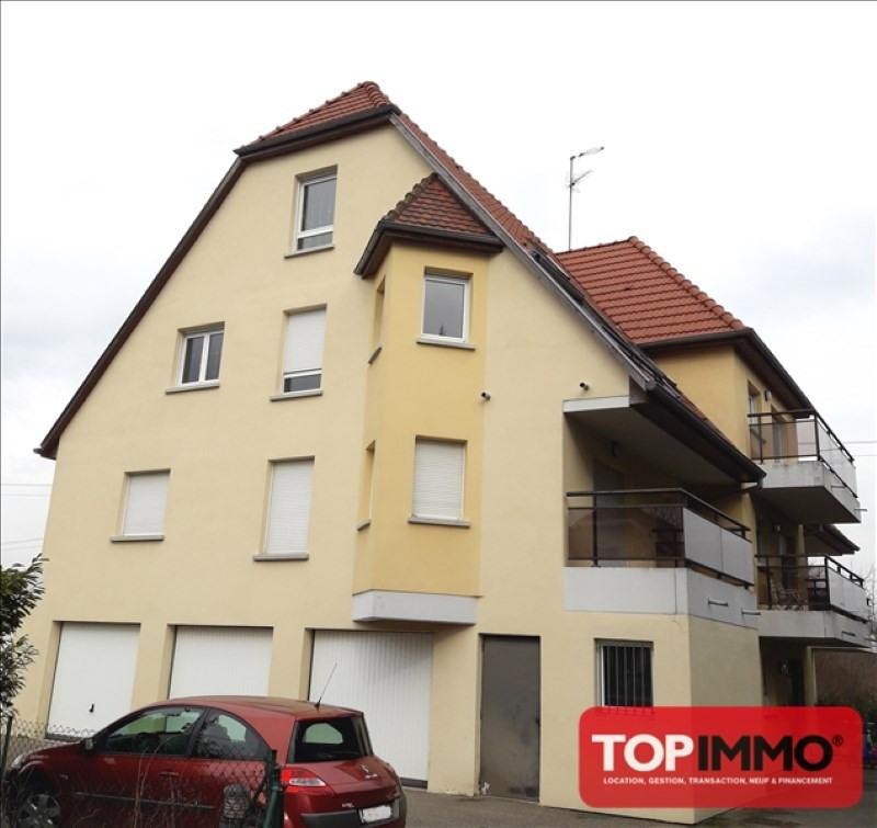 Location appartement Scherwiller 595€ CC - Photo 1