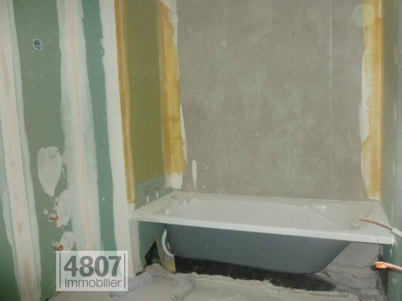 Vente appartement Annemasse 335000€ - Photo 4