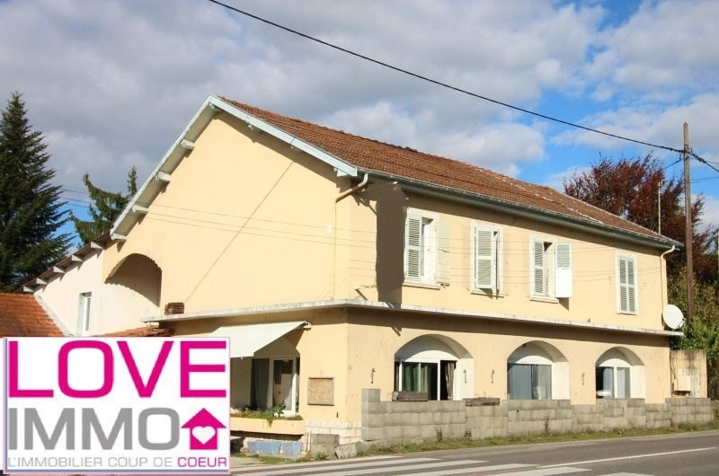 Vente maison / villa La tour du pin 189 000€ - Photo 6