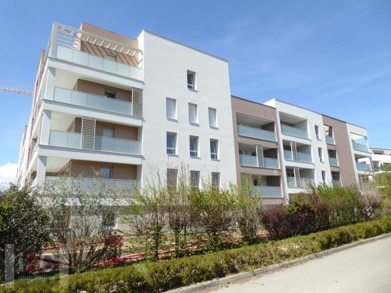 Venta  apartamento Ferney voltaire 438000€ - Fotografía 1
