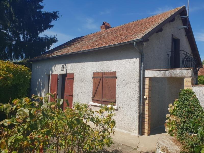 Vente maison / villa Gannay sur loire 60000€ - Photo 2