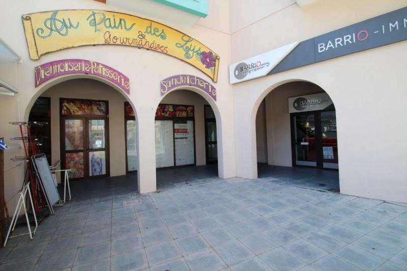 Local commercial 2 pièces Port Argeles