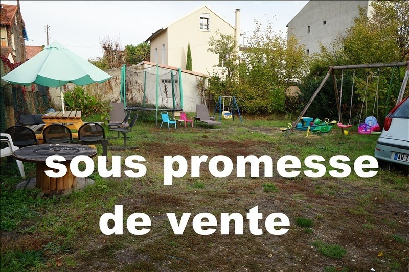 Vente terrain Colombes 457 600€ - Photo 1