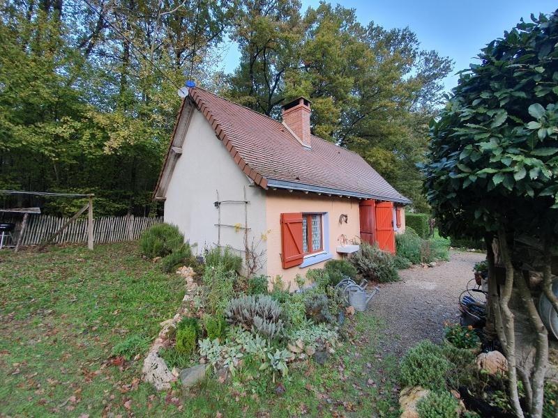 Vente maison / villa Ladignac le long 50000€ - Photo 2