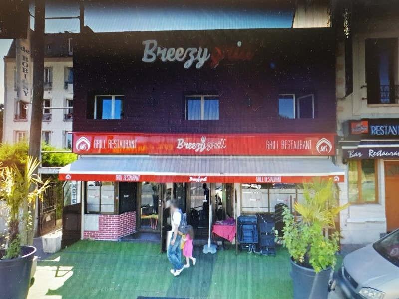 Vente local commercial Bobigny 250000€ - Photo 1