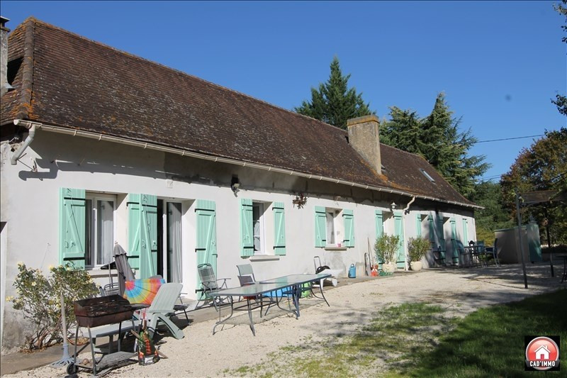 Vente maison / villa Bergerac 420000€ - Photo 1