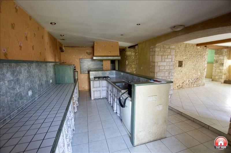 Vente maison / villa St aubin de lanquais 181500€ - Photo 7