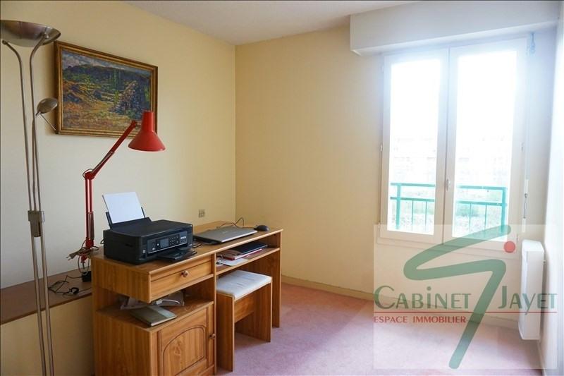 Vente appartement Noisy le grand 420000€ - Photo 5