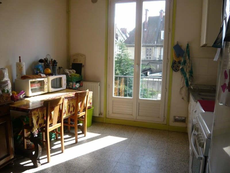 Rental apartment Yvetot 510€ CC - Picture 2