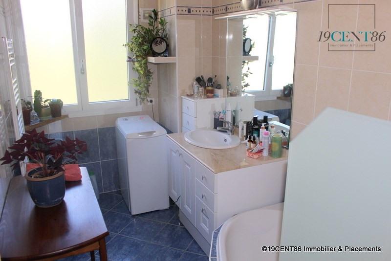 Sale apartment Fontaines sur saone 170000€ - Picture 9