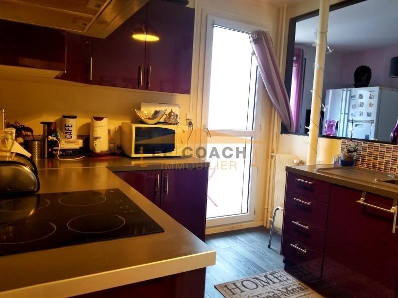 Vente appartement Gagny 195000€ - Photo 4