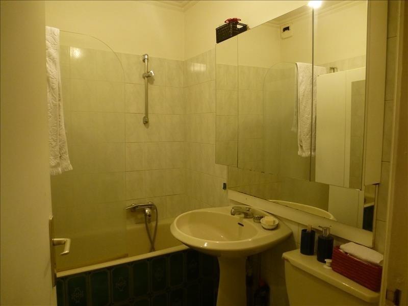 Location appartement Le perreux sur marne 950€ CC - Photo 5