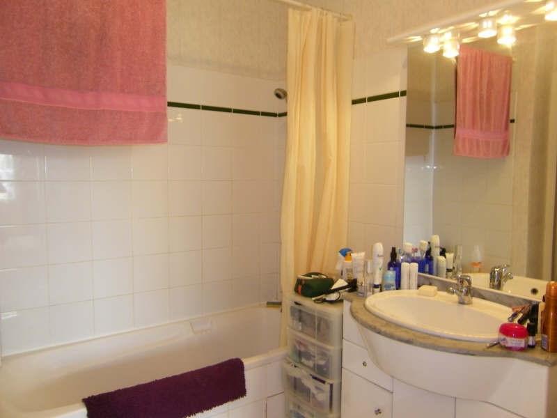 Location maison / villa Parempuyre 561€ CC - Photo 5