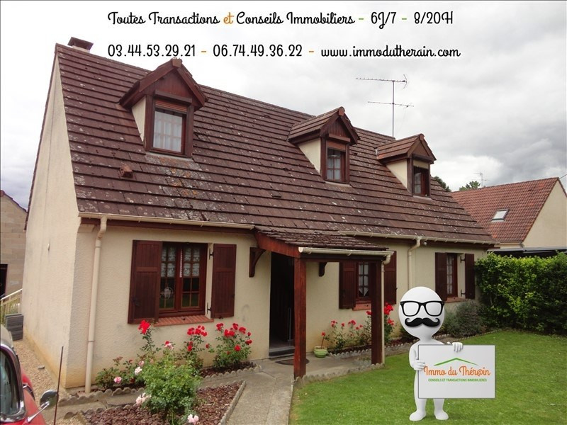Vente maison / villa Liancourt 246 500€ - Photo 1