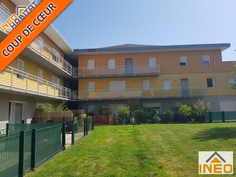 Vente appartement La meziere 167200€ - Photo 1