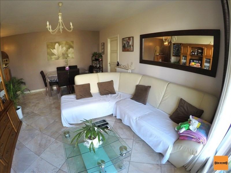 Продажa квартирa Champigny sur marne 232000€ - Фото 2