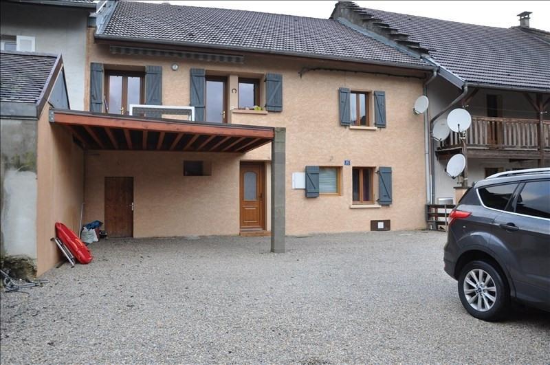 Vente maison / villa Vaux les st claude 169000€ - Photo 1