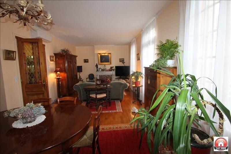 Vente maison / villa Bergerac 489000€ - Photo 5