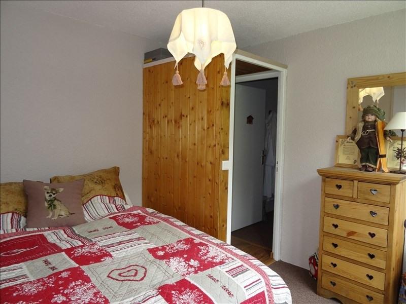 Vente appartement Les arcs 1600 225000€ - Photo 7
