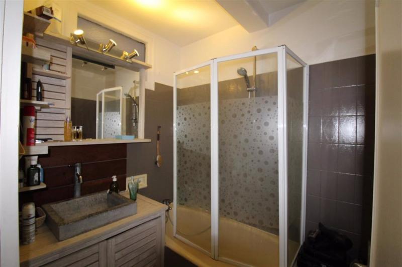 Vente appartement Limoges 65500€ - Photo 7