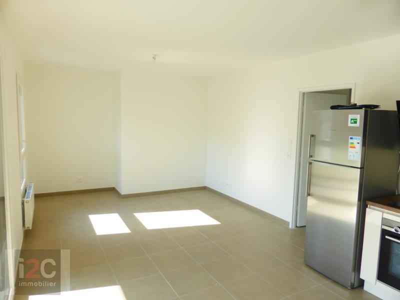 Location appartement Ferney voltaire 1 450€ CC - Photo 2