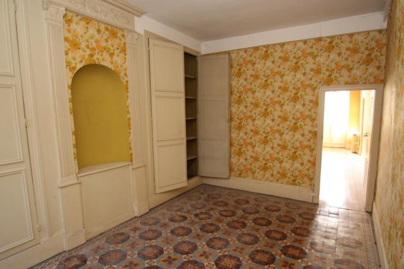 Vente appartement Chalon sur saone 150000€ - Photo 5