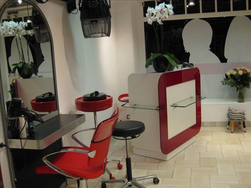boutique Rambouillet 58000€ - Fotografie 1