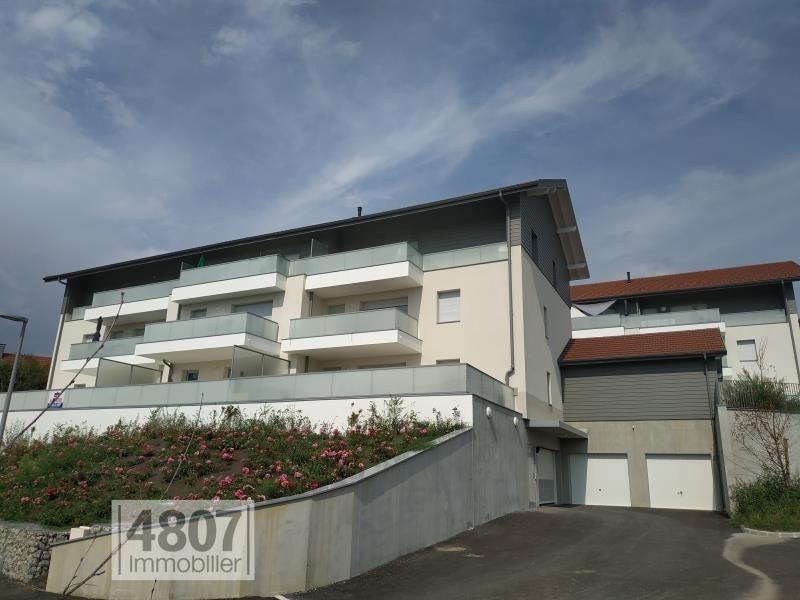 Vente appartement Copponex 334000€ - Photo 1
