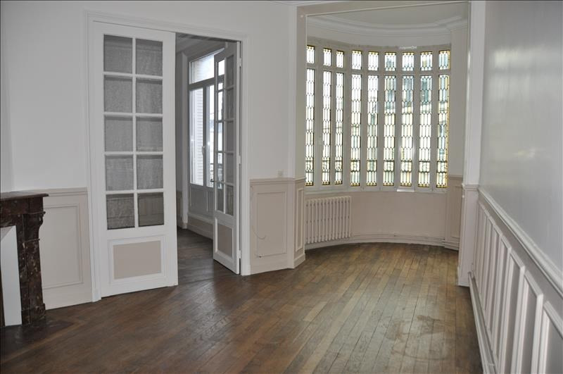 Location appartement Soissons 560€ CC - Photo 1