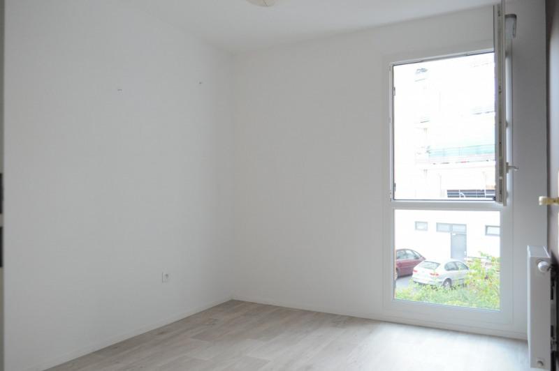 Vente appartement Montfermeil 182000€ - Photo 7