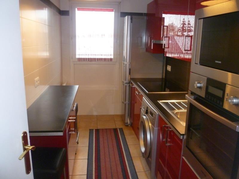Sale apartment Epinay sur seine 197000€ - Picture 1