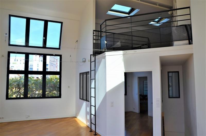 豪宅出售 住宅/别墅 Arcueil 1249000€ - 照片 7