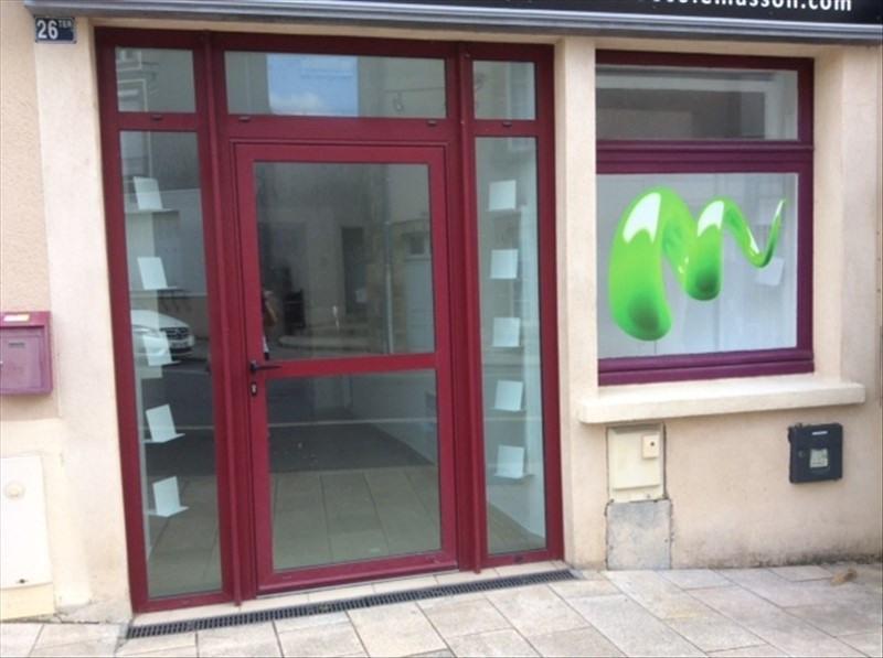 Location local commercial St laurent sur sevre 35€ HT/HC - Photo 1