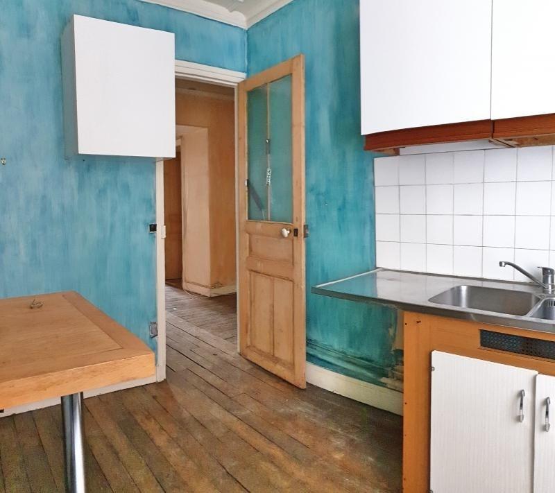 Sale apartment Paris 11ème 820000€ - Picture 7