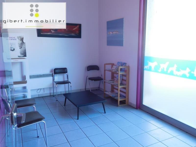 Location local commercial Le puy en velay 1340€ HT/HC - Photo 3